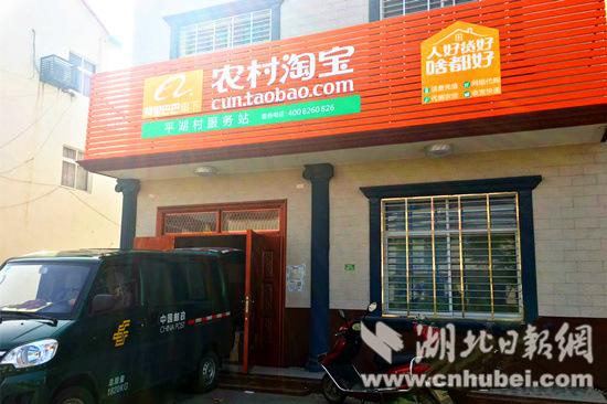 枝江市委书记受邀为全国206个试点县分享农村