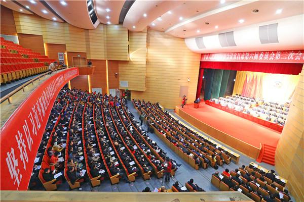 [2018宜昌两会]政协宜昌市六届二次会议开幕