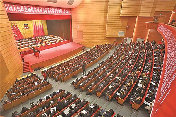 政协宜昌市第六届委员会第三次会议开幕