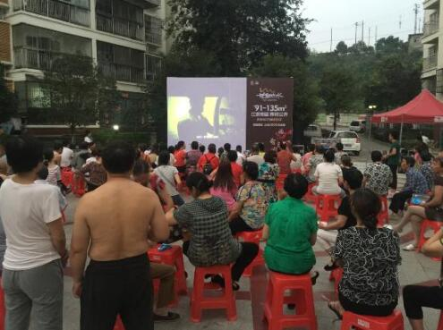 《红海行动》,以丰富辖区居民的精神文化生活,增强党组织的凝聚力