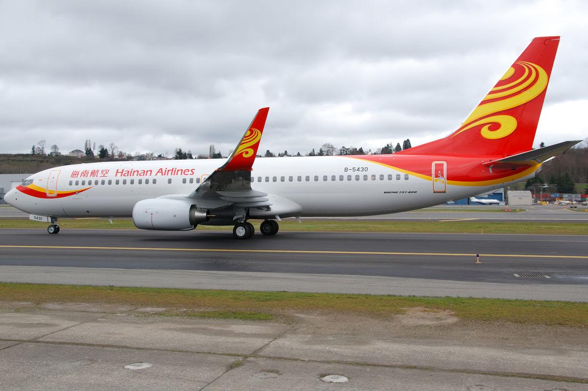海南航空增加北京至宜昌航班 9月6日起每天三班