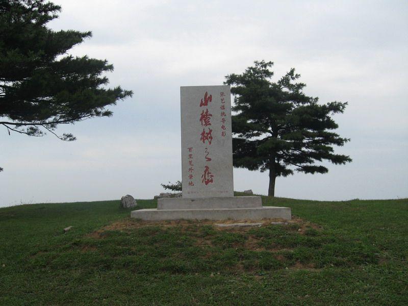 風景區位于湖北宜昌夷陵區與遠安縣