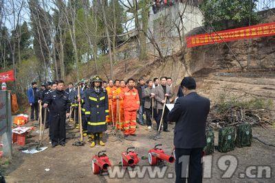 宜昌消防参与磨基山森林公园防火应急急演练