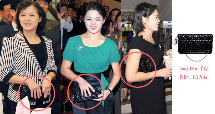 """李雪主穿的短裙目前在朝鲜很有有人气。不仅仅是女大学生,平壤的年轻女性们之间也开始流行短裙。此外,李雪主裙装的""""水滴花纹风格""""(左一)也引起人们的关注。消息称,不仅在平壤的市场里水滴花纹面料异常畅销,面料商人预订水滴花纹面料的订单量也正在剧增。"""