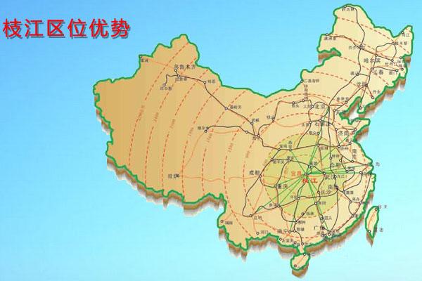 """枝江市地处中国几何中心,以枝江为圆心,600公里半径内有西安、重庆、成都、贵阳、南昌、长沙、武汉、合肥、郑州九大省会及直辖市城市,九省市覆盖6亿人口。在长江经济带中,枝江位于国家实施西部大开发战略由中线进入西部的起点,是西部大开发的桥头堡;在""""宜荆荆""""城市群建设中,枝江居于中心位置;在宜昌省域副中心城市和现代化特大城市建设中,枝江是产业发展、城市建设的重要扩展区和承接地。   枝江交通便利,拥有水、陆、空、铁""""四位一体""""的立体交通体系,是潜在的物流大市"""