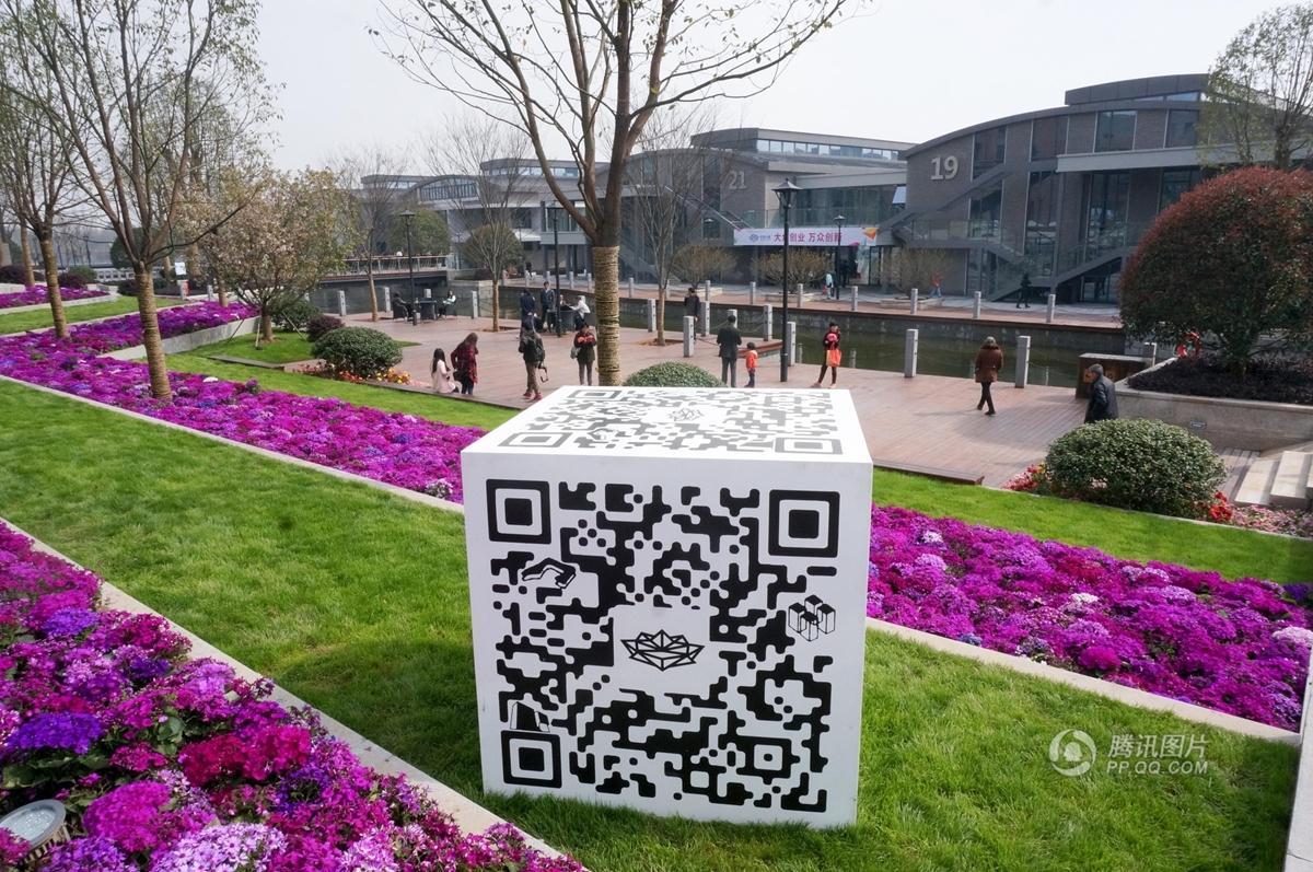 """杭州""""梦想小镇""""起航 大学生创业可享受各种优惠"""