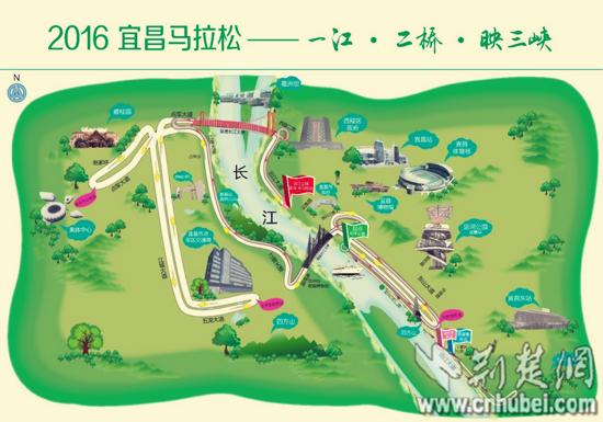 宜昌马拉松线路图.(资料图片)