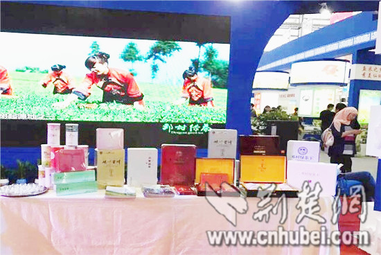 宜昌市2个农产品喜获第十四届中国农交会金奖